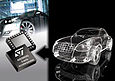 First automotive qualified accelerometer now available from STMicrolectronics