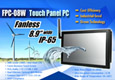Avalue introduces the latest 8.9 inch interactive touch panel PC