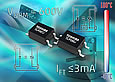 Toshiba's latest Phototriac-Couplers offer high voltage isolation and low trigger currents