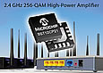 Microchip has announced its latest 2.4 GHz 256-QAM RF high-power amplifier - the SST12CP21 - which offers ultra-low EVM and current consumption for 256-QAM and IEEE 802.11n systems.