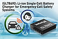 Intersil's highly integrated Li-ion battery charger safeguards backup battery in automotive eCall systems