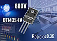 Toshiba introduces first 800V DTMOS-IV super junction MOSFET delivering greater efficiency and supports reduced system size