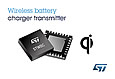 STMicroelectronics introduces world's first customizable wireless battery charger controller